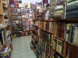 Knjizara Zlatno pero - velika ponuda naslova