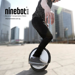 Ninebot by Segway ONE S2 | Domet: 30 kilometara!
