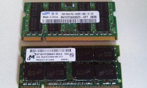 Ram memorija za laptop DDr2 2x2GB