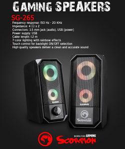 Zvučnici Marvo SG-265