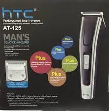 Masinica za sisanje HTC 125 - Trimer Brijanje