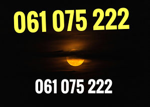 Ultra broj 061 075 222