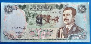 Irak 25 dinars 1986.