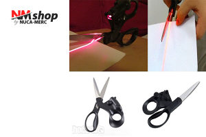 Makaze sa laserom