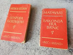 Stare knjige od 1960 do 1963