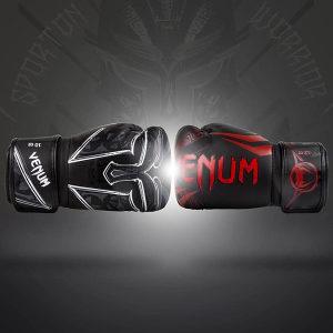 Venum - Gladiator 3.0 Boxing Gloves - Black/White