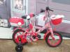 Biciklo djecije BORG 12