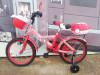 Biciklo djecije BORG 16