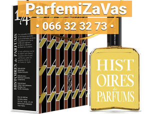 Histoires De Parfums 1740 Marquis De Sade 120ml EDP M 120 ml