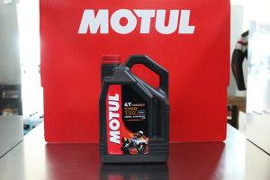 Ulje MOTUL 4T 7100 10W40 TOP SYNTETIC , pakovanje 4 L