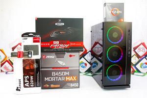 Gaming PC W-III 4; R5 3600; RX 590; 240GB SSD; 8GB DDR4