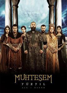 Serija Veličanstveno Stoljeće Sulejman Velicanstveni