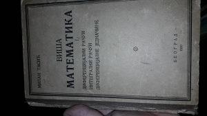 knjiga visa matematika 1930 godina