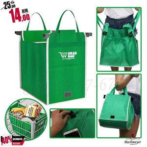 Grab Bag vrećica