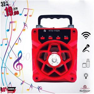Prijenosni bežični zvučnik