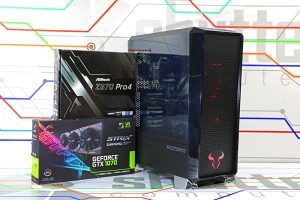 GAMING PC RIOTORO PRISM 2 - i7 8700K - STRIX 1070