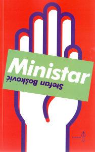 MINISTAR (Stefan Bošković)
