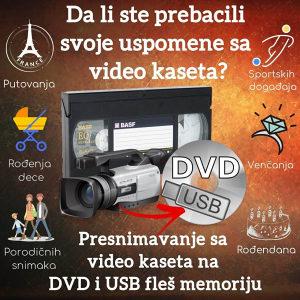 SNIMANJE SA VHS NA DVD