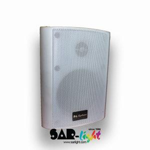 """PA-Systems WSE-104TA/WT 4"""" 20W zvučna kutija"""