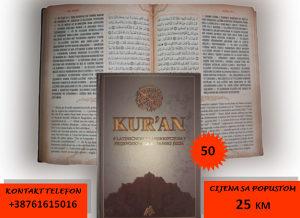 Kur'an s transkripcijom i prijevodom na bosanski jezik